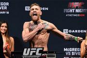 Дана УАЙТ: «Макгрегор не дерется на UFC 200»