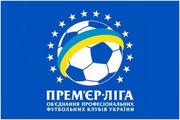 Украинская премьер-лига: арбитры на 25-й тур