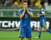 Албания – Украина. Анонс