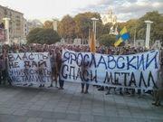 Фанаты попросили Ярославского спасти Металлист