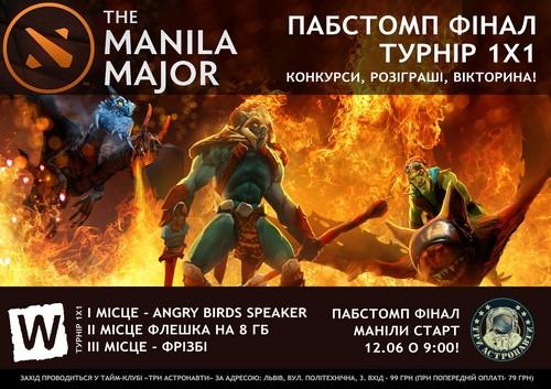 Пабстомп фіналу The Manila Major разом з WOC