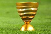 ПСЖ и Сент-Этьен встретятся в Кубке лиги