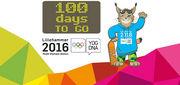 До Юношеских Зимних Олимпийских Игр осталось 100 дней
