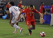 Сборная Чили становится вторым финалистом Кубка Америки