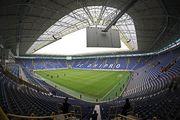 Стадион и база Днепра больше не принадлежат клубу
