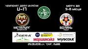 Металлург Запорожье U-17 - Волынь U-17 - 1:0. Видео матча