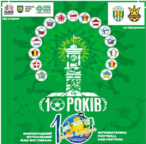 В юбилейном турнире EUROFANZ во Львове сыграет 21 команда