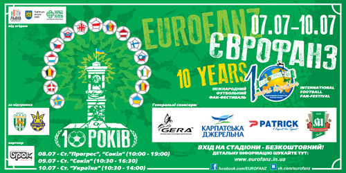 EUROFANZ-2016: Расписание юбилейного турнира фанатов футбола