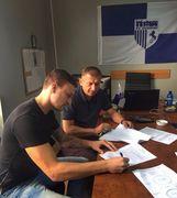 Дмитрий Зозуля подписал контракт с Зугдиди