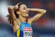 Наталья Прищепа - чемпионка Европы!