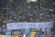 Украинский футбол: Мы живы, пока о нас помнят