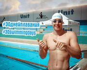 30 дней плавания с Андреем Говоровым. День 1
