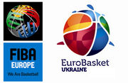 ОФИЦИАЛЬНО: Украина не претендует на Евробаскет-2017