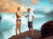 30 дней плавания с Андреем Говоровым. День 9