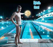 30 дней плавания с Андреем Говоровым. День 11