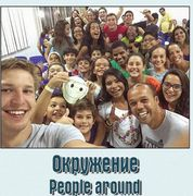30 дней плавания с Андреем Говоровым. День 12