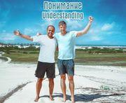30 дней плавания с Андреем Говоровым. День 15