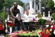 В Киеве почтили память Белькевича