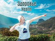 30 дней плавания с Андреем Говоровым. День 20