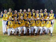 Сборная Украины U-19 по бейсболу стала чемпионом Европы