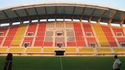 Македония примет Суперкубок УЕФА 2017