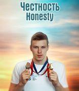30 дней плавания с Андреем Говоровым. День 28