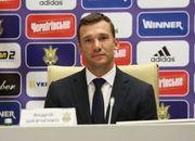 Украина планирует сыграть с Бразилией и Аргентиной
