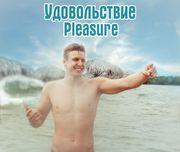 30 дней плавания с Андреем Говоровым. День 30