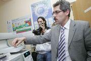 Арестовано имущество экс-главы Московской антидопинговой лаборатории