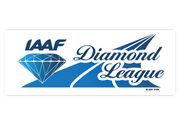 Сборная Украины выиграла эстафету 4х100 на этапе Бриллиантовой лиги