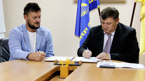 ФХУ и УХЛ заключили договор о сотрудничестве