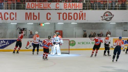 Донбасс обыграл Кременчуг и выиграл предсезонный турнир