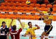 Во втором матче сборная Украины потерпела поражение