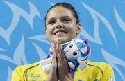 Зевина добывает второе золото в Москве