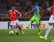 Группа K. Интер терпит неудачу в матче с Хапоэлем Беэр-Шева