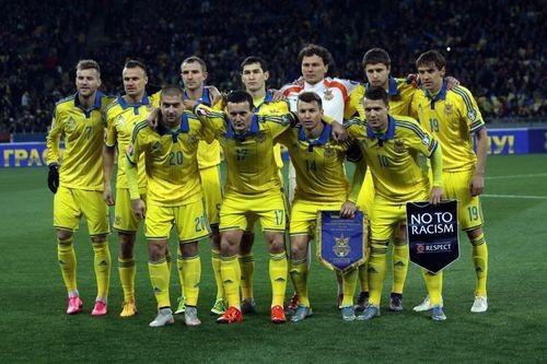 Футбол украина словения прогноз [PUNIQRANDLINE-(au-dating-names.txt) 58