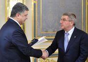 Порошенко наградил главу МОК Баха орденом Ярослава Мудрого