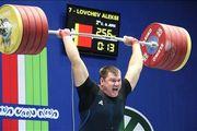 Российских тяжелоатлетов подозревают в употреблении допинга