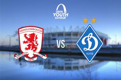 Юношеская лига УЕФА. Мидлсбро и Динамо сыграют 9 февраля