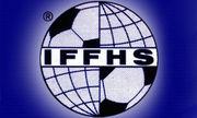 IFFHS: Барселона – лучший клуб мира, Динамо Киев – 30-й