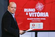 Сборная Португалии огласила список 14-ти на чемпионат Европы