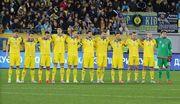 Едем болеть за сборную Украины на Евро-2016!