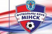 Игроки запорожского Металлурга на просмотре в Минске