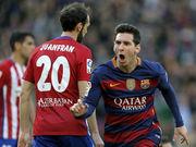 Барселона одержала волевую победу над Атлетико