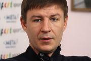 Максим ШАЦКИХ: «Нельзя было продавать Белькевича в Европу»