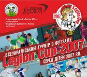 Legion Cup: в киевских дерби победители забивают по 7 мячей