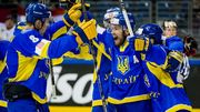 Сборная Украины стартовала с победы в отборе на ОИ