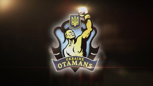 Украинские Атаманы. Визитки наших боксеров