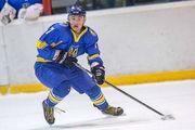 Защитник национальной сборной Украины усилил ХК Кременчуг