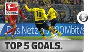 Топ-5 голов 21-го тура немецкой Бундеслиги